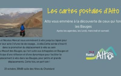 Les cartes postales d'Alto – A vélo de Chambéry au Japon