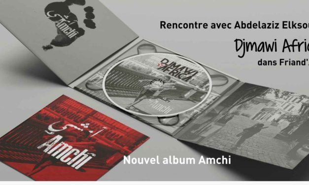 Amchi, nouvel album de Djmawi Africa