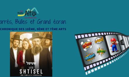 Série, Les Shtisel: Une Famille à Jérusalem – Carrés, Bulles et Grand Écran